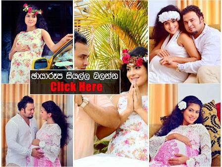 http://www.hirugossip.net/2016/01/samadhi-arunachaya-malee-pregnancy.html