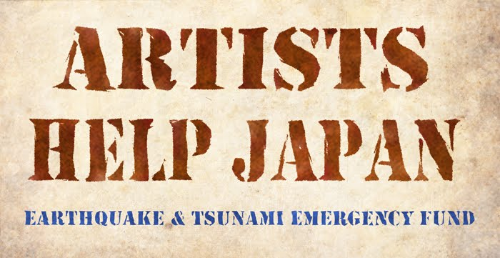 Artists Help Japan  ---Earthquake & Tsunami 2011