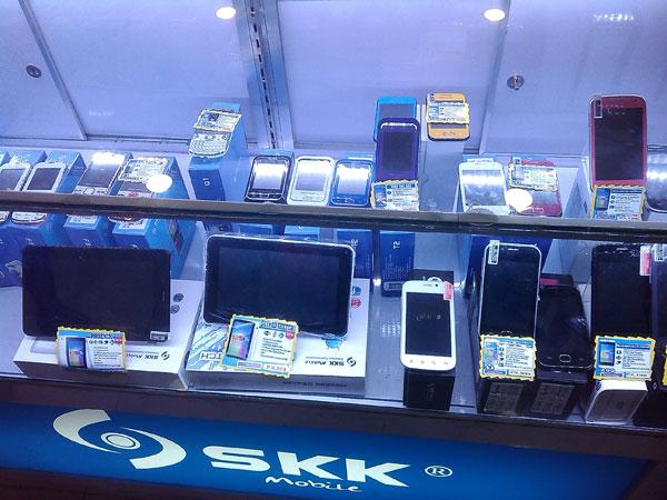 SKK Mobile - Starmall