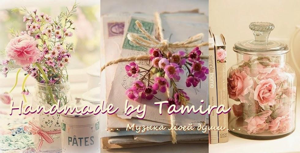 Handmade by Tamira