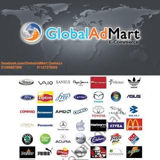 شركة globaladmart