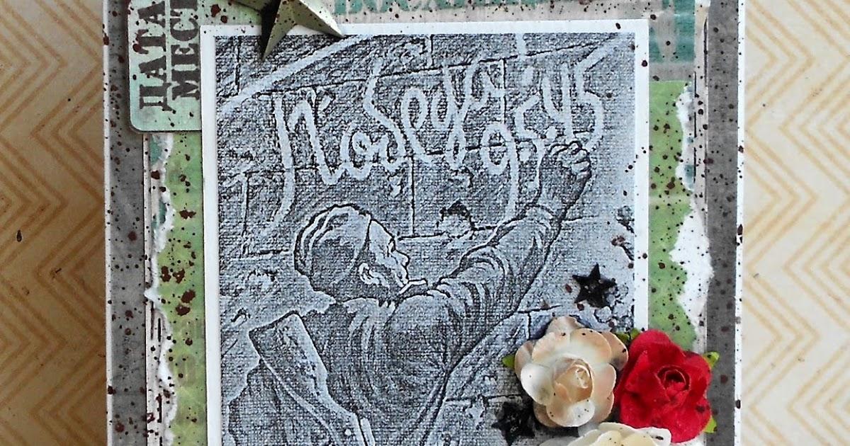 Праздник день россии как его встречаются