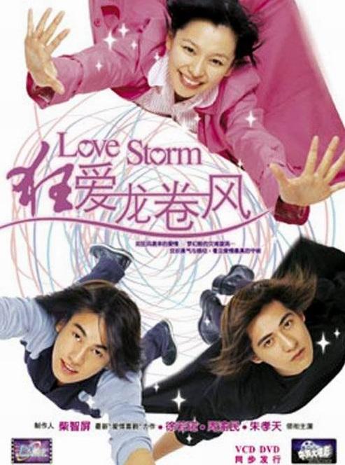 Xem Phim Cơn Lốc Tình Yêu 2004