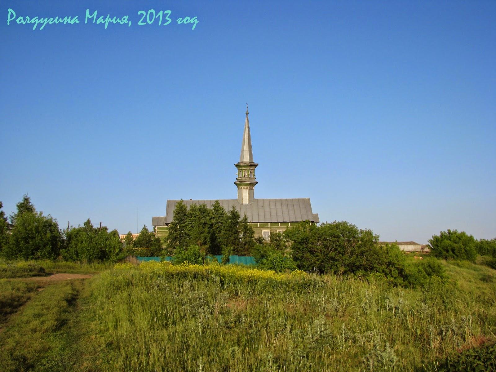 Лаишево Татарстан фото
