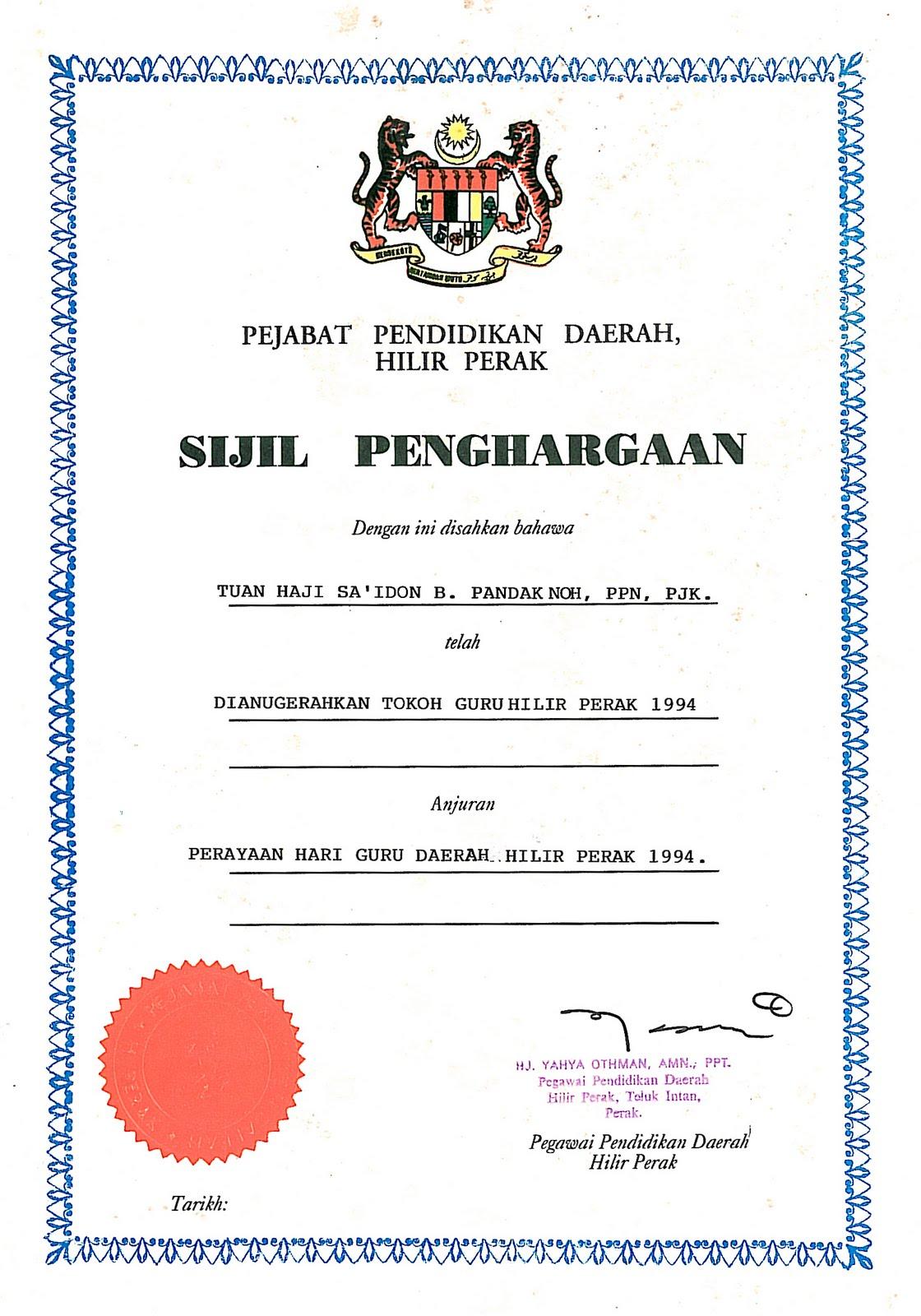 Selingkuh Sama Ipar | newhairstylesformen2014.com