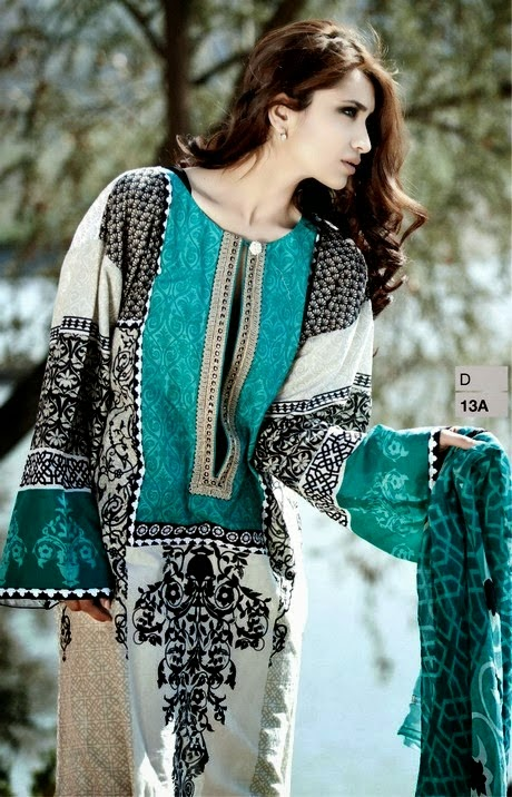 Lawn Design Collection 2014