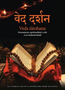 Veda dársana 2ª edición