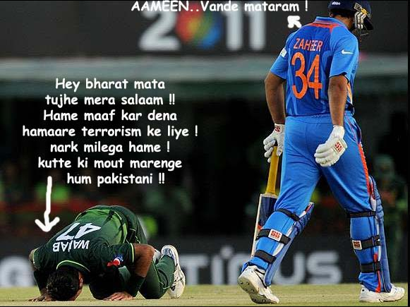 cool pictures most beautiful funny cricket pictures gallery