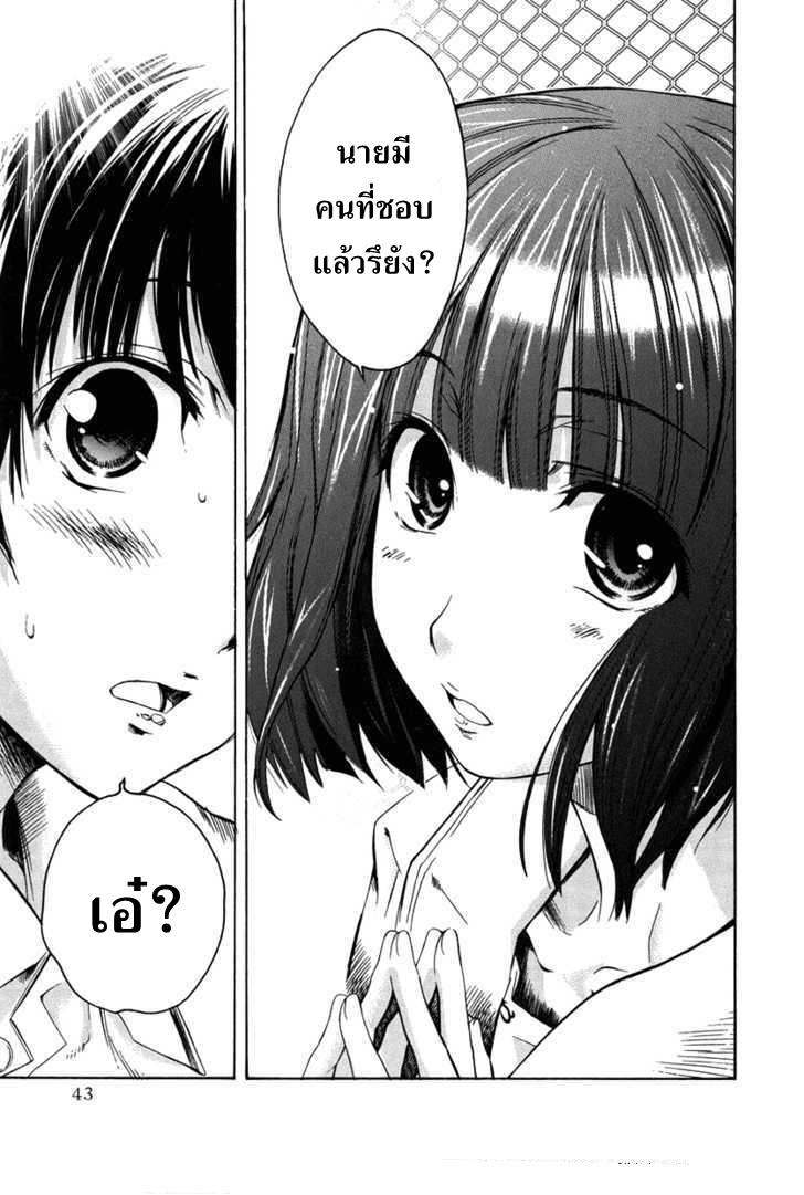 อ่านการ์ตูน KimiKiss – Various [Mizuki] 2 ภาพที่ 15