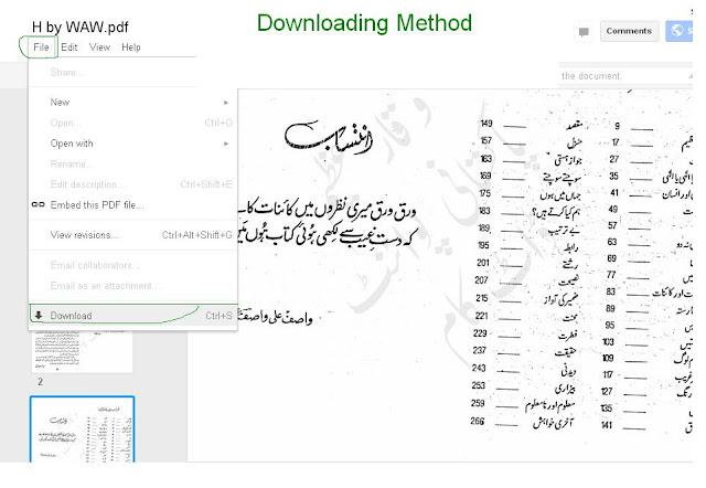 Downloading Method