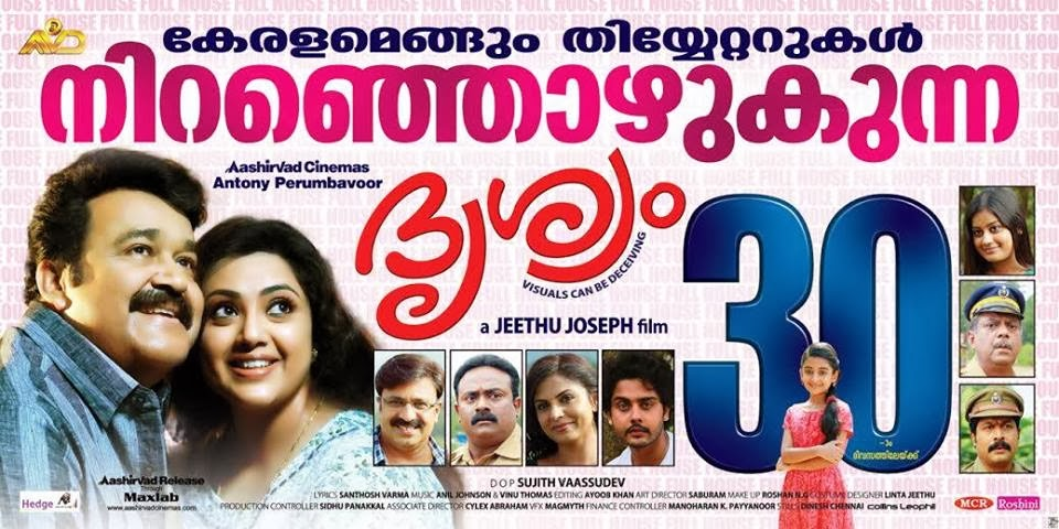 malayalam 19th January