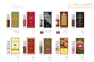 Jual parfum al-rehab asli murah
