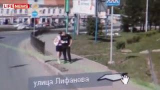 google maps foto infidelidad