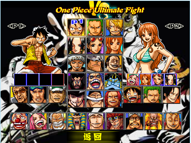 one piece game online