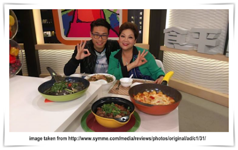 Cooking Show - HKTVB Good Cheap Eats Season 3