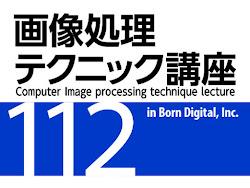■セミナー情報