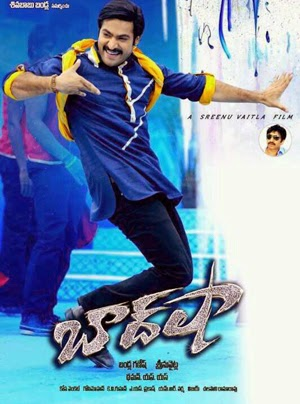Baadshah Images