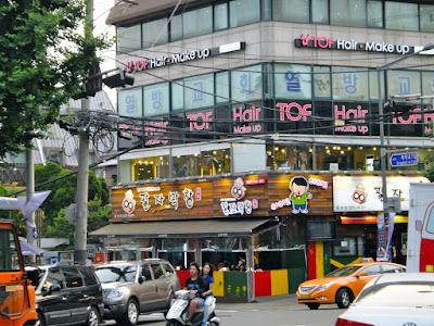 Haha's Paljamakjang Hongdae Seoul