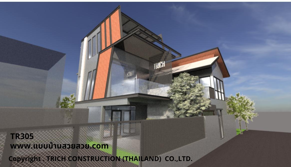 แบบบ้านสวย บ้าน3 ชั้น  TR305
