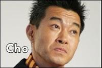 Cho Blog