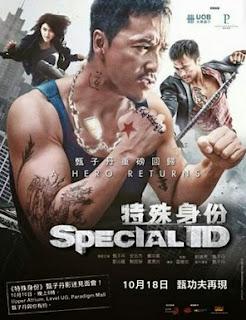 مشاهدة فيلم Special ID 2013