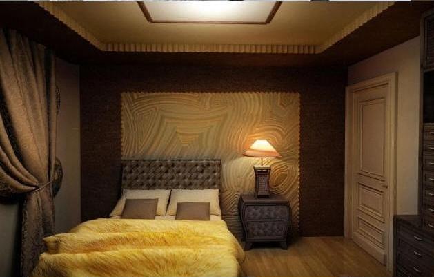 Decorar habitaciones cabeceros de cama modernos - Cabeceros de cama modernos online ...