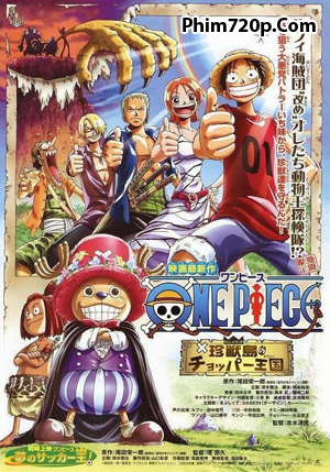 One Piece Movie 3 - Chopper Kingdom on the Island of Strange Animals