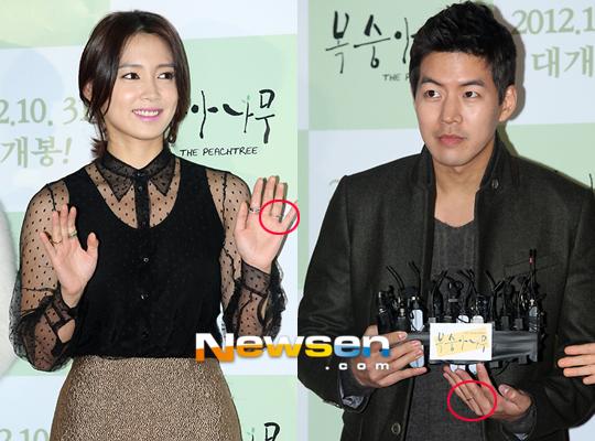 Lee Sang Yoon And Nam Sang Mi | www.pixshark.com - Images ...