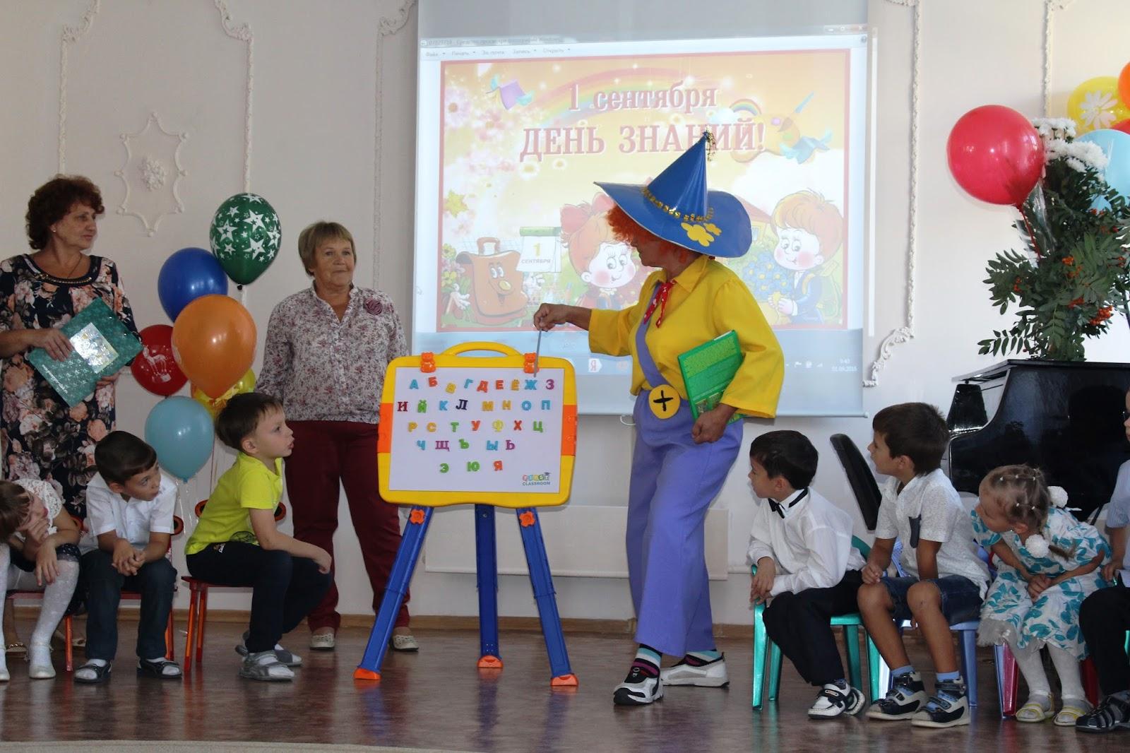 Праздники знаний в младших группах детского сада