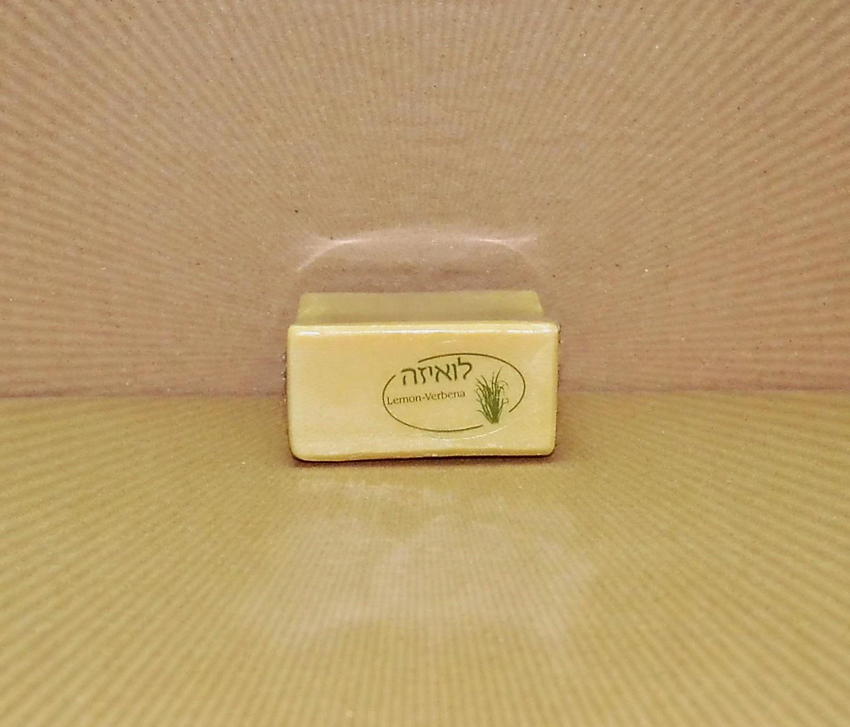 Gamila Secret Soap Rose Lavender Rosemary Mint Lemon Handmade Olive Oil SALE!!!