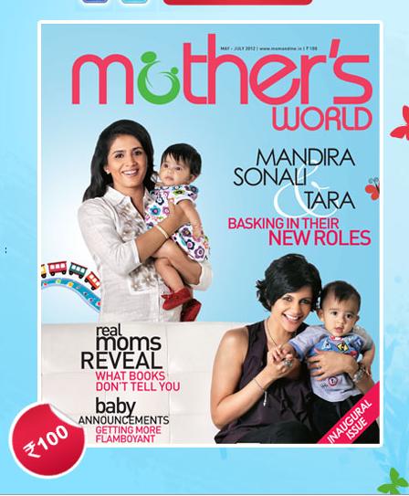 Mother%27s+World+Magazine