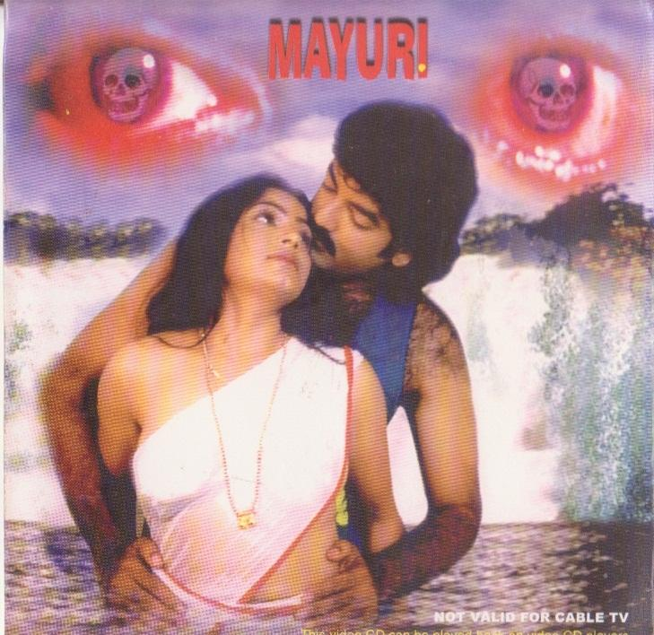 Mayuri Hot B Grade Malayalam Full Movie Watch Online