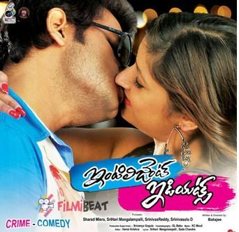 Intelligent Idiots (2015) DVDRip Telugu Full Movie Watch Online Free