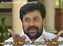 Malayalam facebook photo comment 8