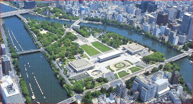 Monumen Perdamaian Hiroshima 広島平和記念公園