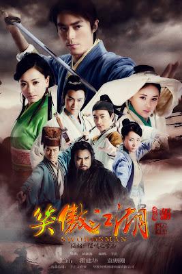 Poster phim Tân Tiếu Ngạo Giang Hồ 2012, Poster movie 笑傲江湖 2012