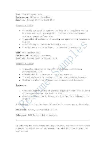 sample bilingual consultant resume