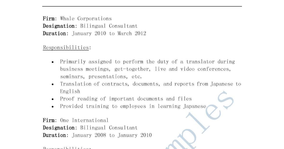 Bilingual consultant resume