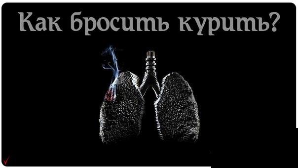 Еще один секрет от сайта «Дом советов»: в этот сложный в Вашей жизни период отказа от курения рекомендуем несколько
