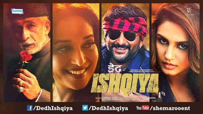 Latest Dedh Ishqiya (2014) box office collection Verdict (Hit or Flop) wiki, Box office report of Dedh Ishqiya New Records, Overseas day and week end.
