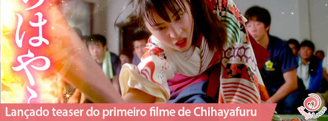 Lançado teaser do primeiro filme Live Action do Josei Chihayafuru