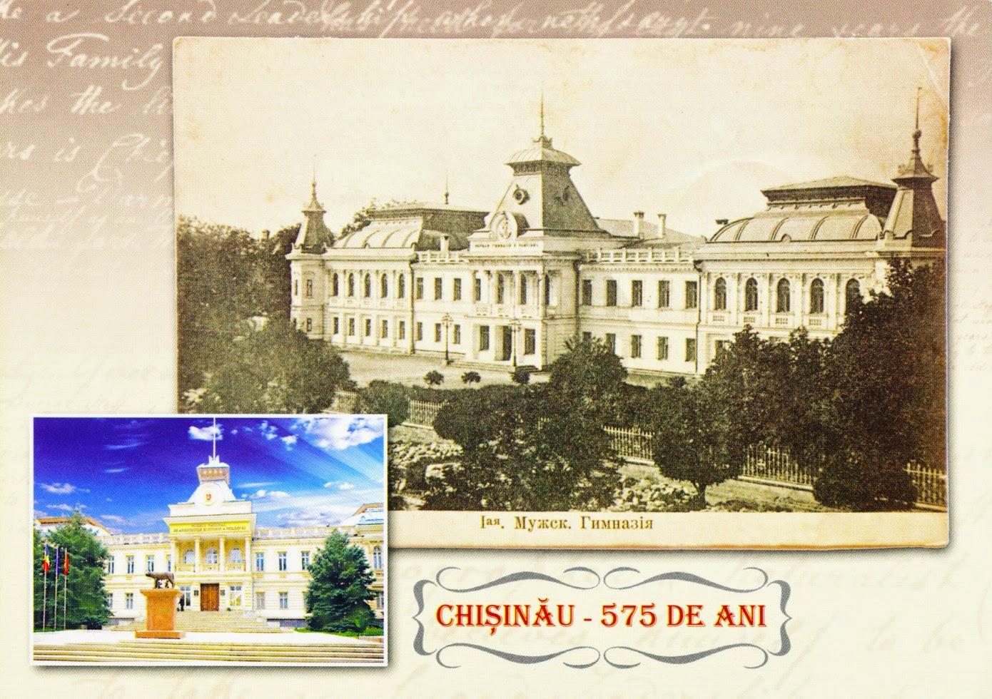 postcard, moldova, chișinău, capitoline wolf