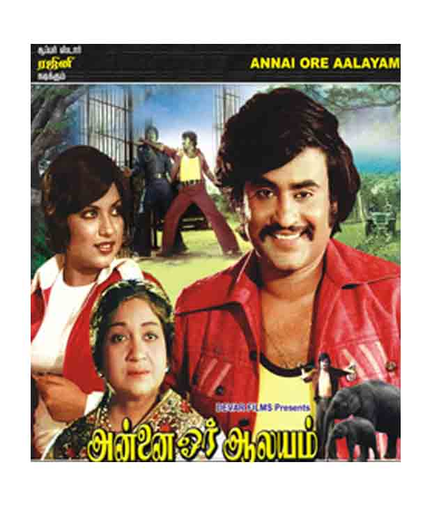 mazhai tamil film mp3 free