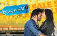 Subramanyam for Sale 2015 Telugu Video Songs
