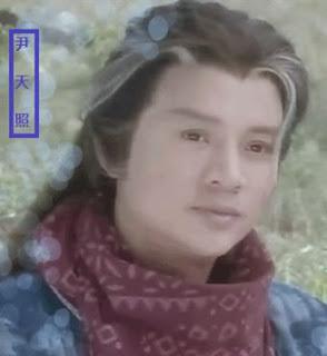 Bách Biến Hồ Ly - Bach Bien Ho Ly SCTV16