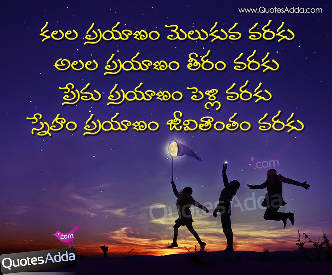 New Quotes About Friendship Kannada Quotes For Friend Friendship Forever Quotations For Day