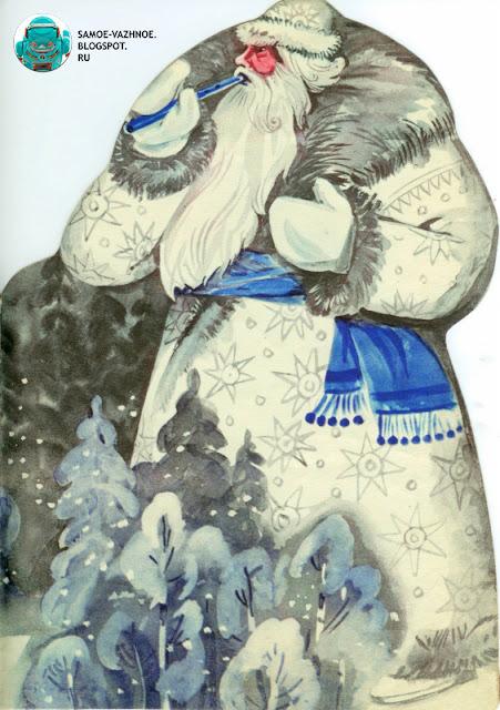 Книжки-вырубки: книжка-вырубка книга-вырубка книжка-игрушка книга-фигура книжка-фигура книга-игрушка книжка вырубка книга вырубка книжка фигура книга фигура книга в форме книга вырезанная по контуру картинки