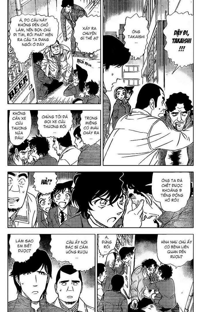 Detective Conan - Thám Tử Lừng Danh Conan chap 812 page 7 - IZTruyenTranh.com