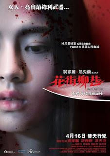 Watch Angel Whispers (Hua Jie Liu Xiang) (2015) movie free online