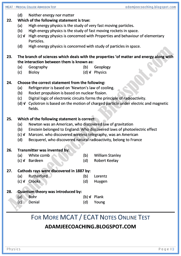 mcat-physics-introduction-to-physics-mcqs-for-medical-entry-test